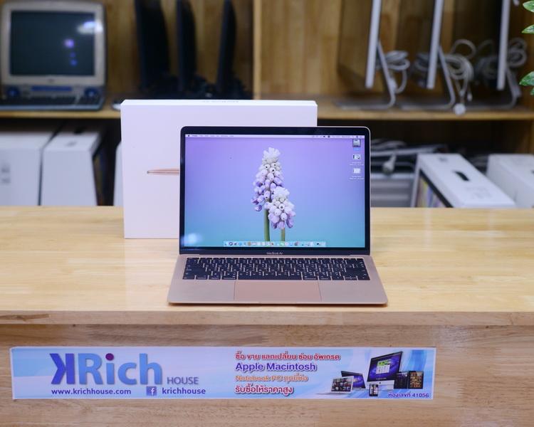 """MacBook Air 13"""" 2019 (Gold) / Core i5 1.6GHz RAM 8GB SSD ..."""